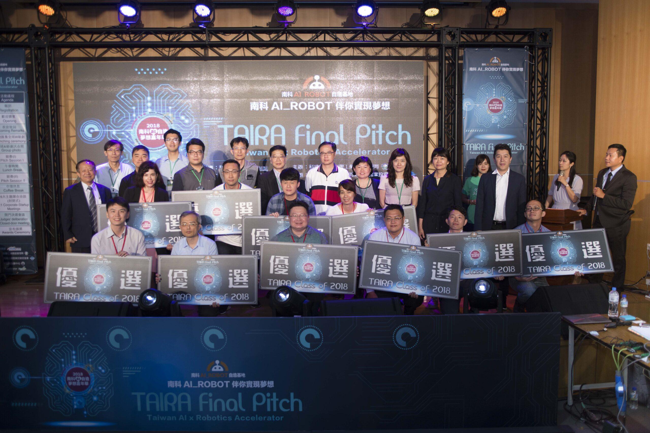 全球AI百隊南科競技 立達軟體科技勇奪首獎300萬