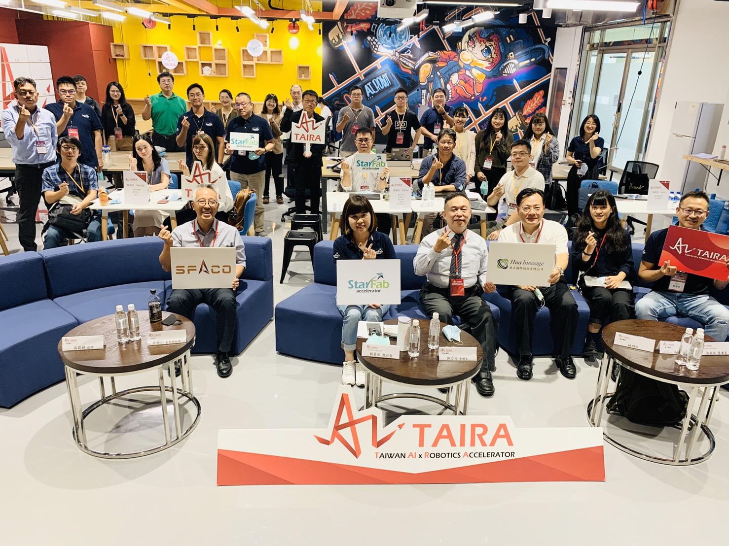 第三屆TAIRA開訓典禮 23組新創團隊歡樂齊聚