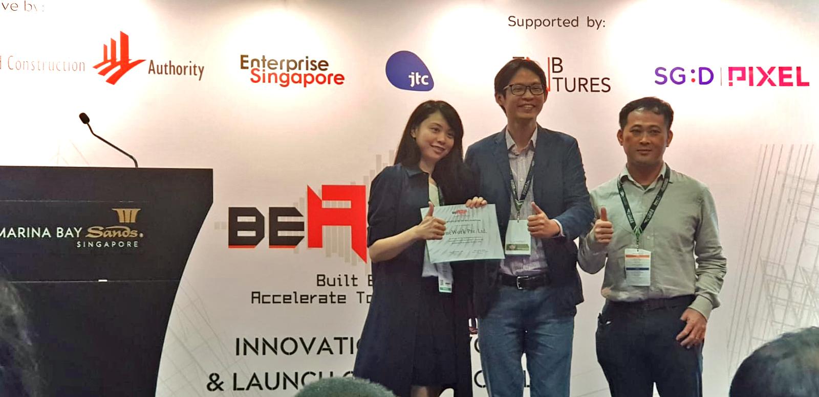 賀工一科技獲得新加坡TNB VC加速器首獎