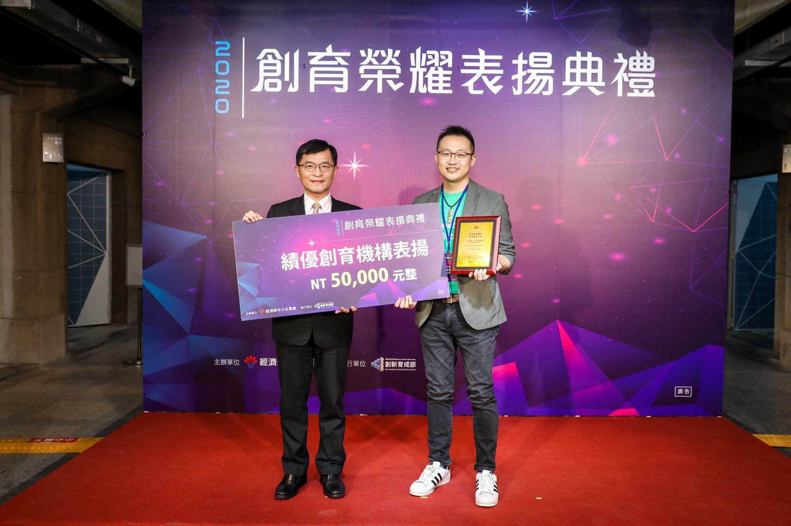 Starfab榮獲經濟部中小企業處109年度績優創育機構-國際創育加速器!