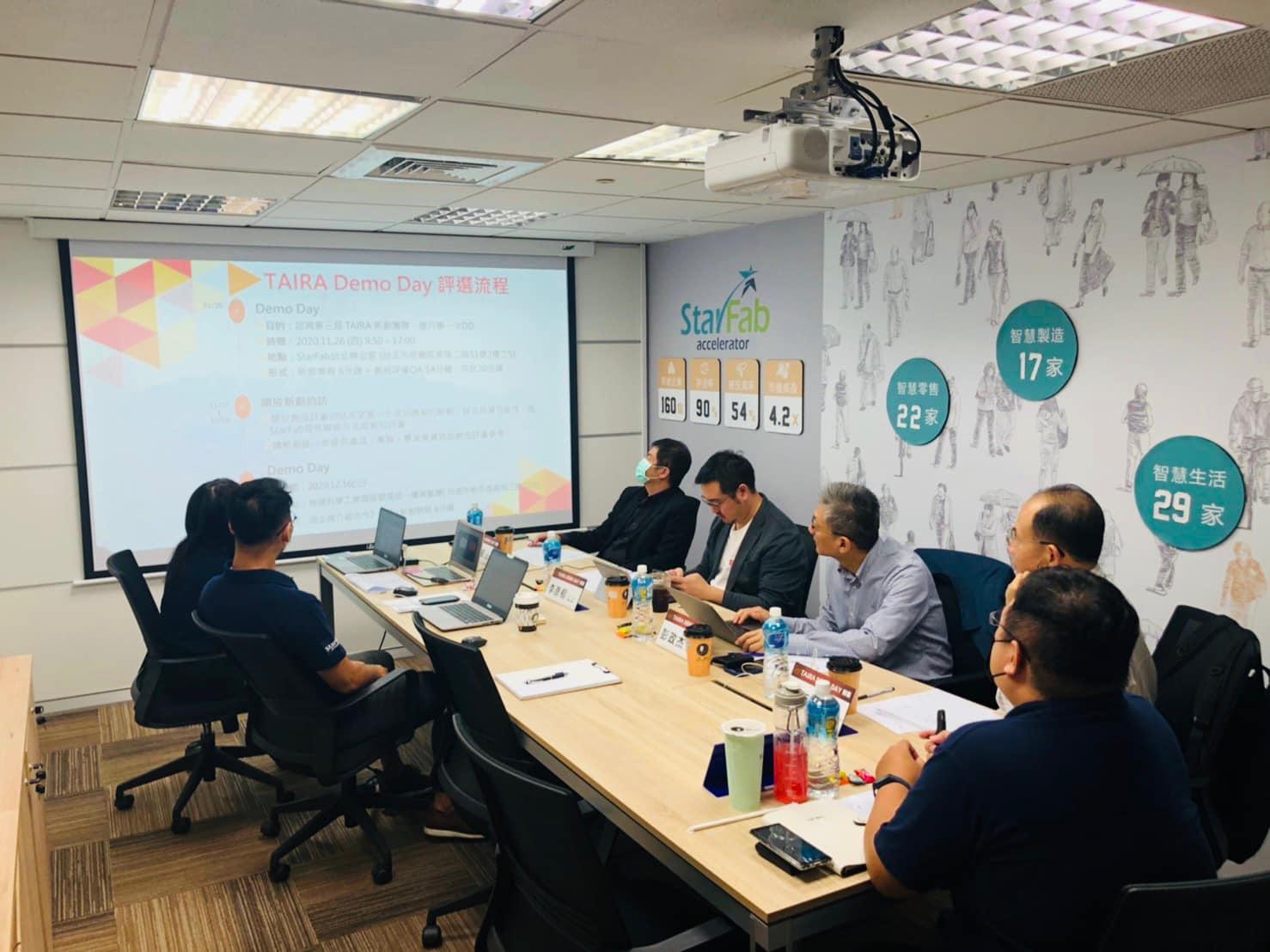 TAIRA 天使投資人媒合會 16家優秀新創初步展現主題式共創成果