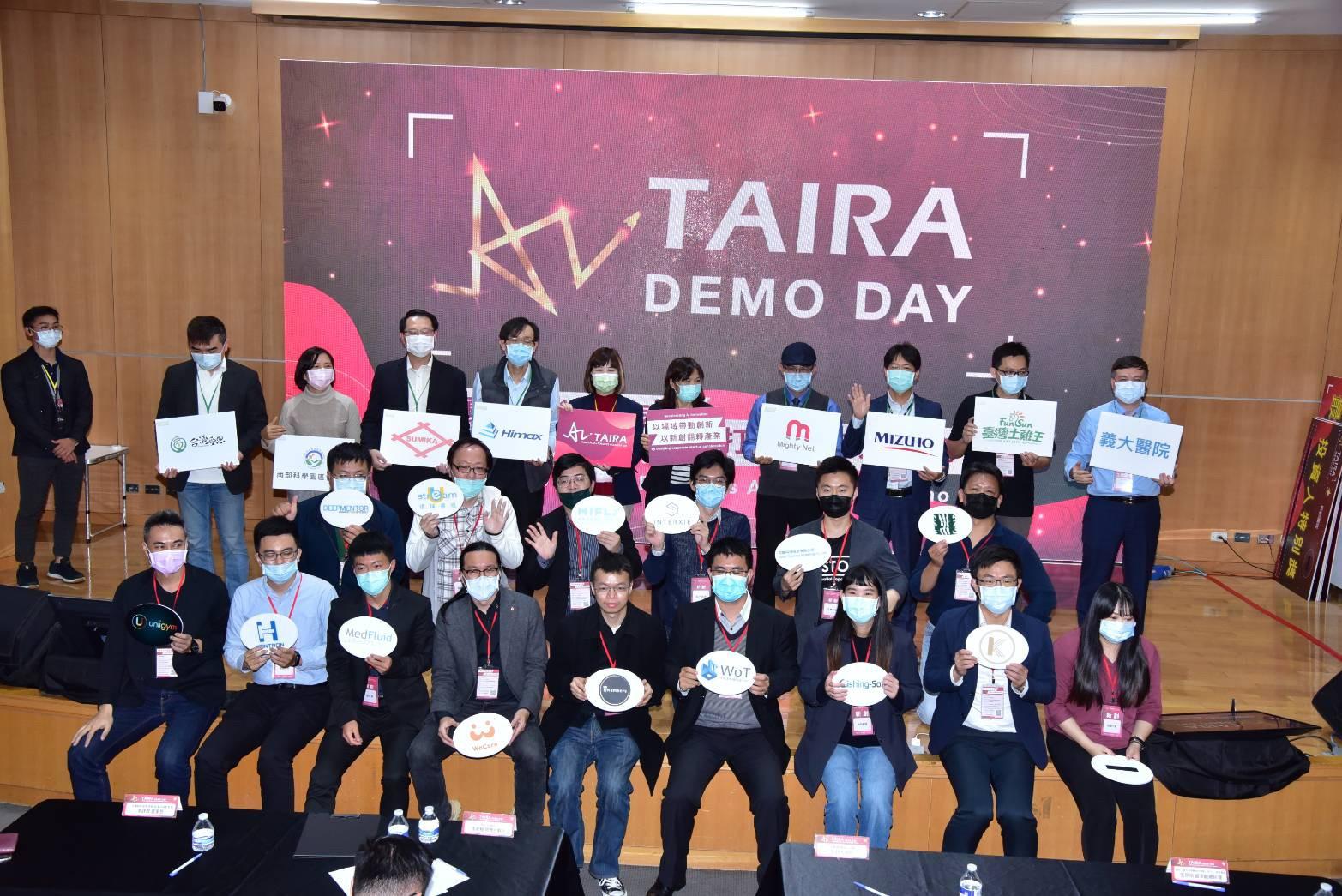 TAIRA Demo Day2