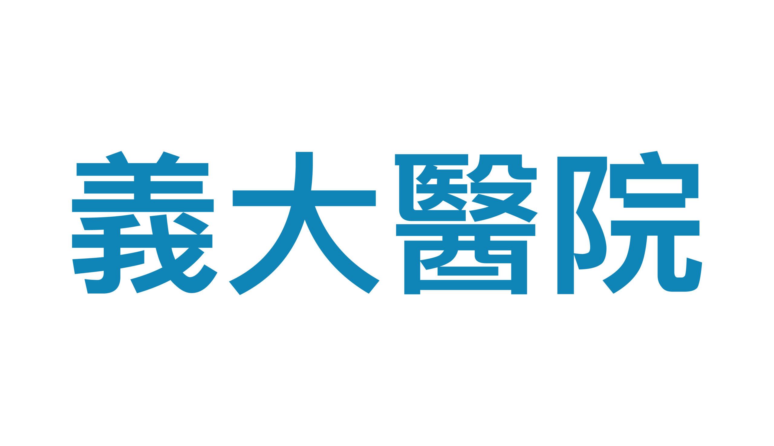 官網企業導師 LOGO-05